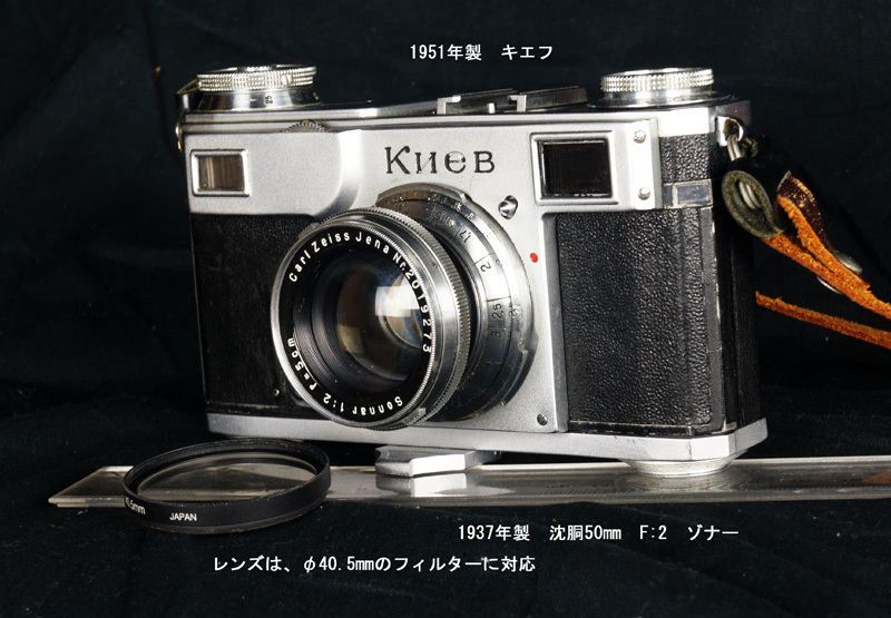オールドカメラとオールドレンズDSC06886