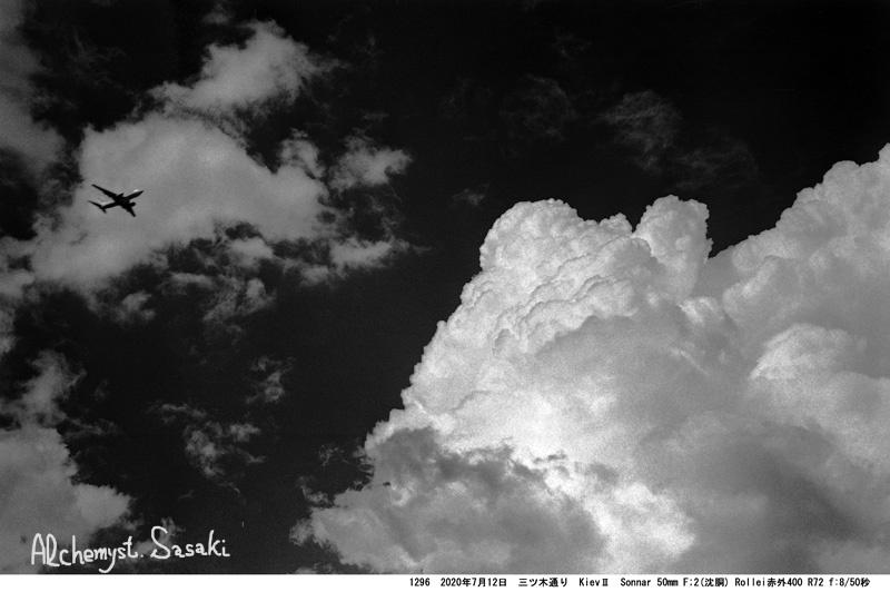 三ツ木の空1296-15