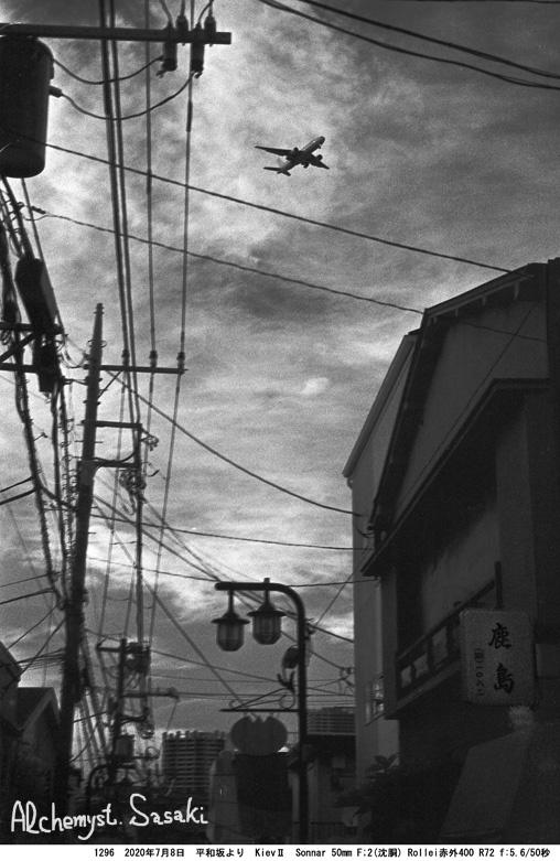 赤外フィルム1296-11
