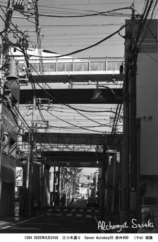 三ツ木通り1304-20