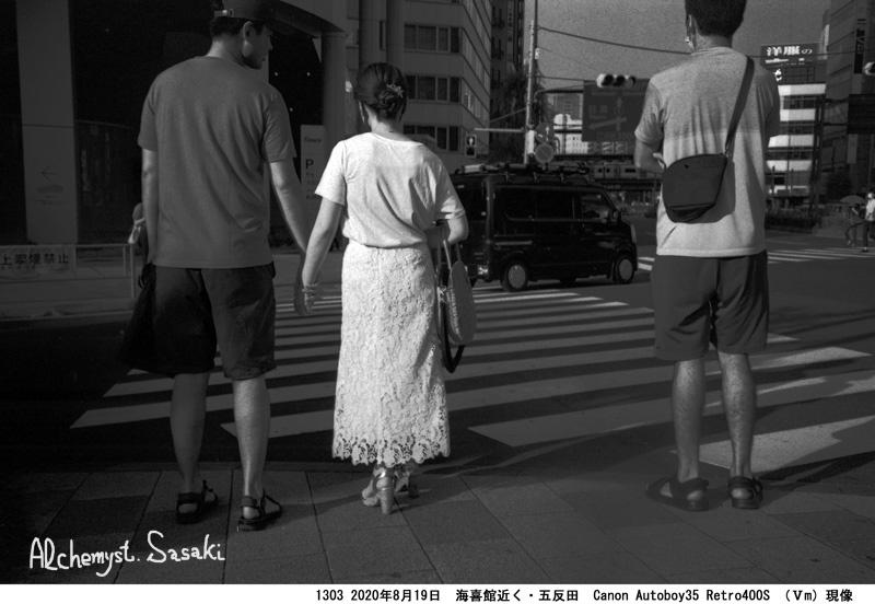 五反田・海喜館1303-21