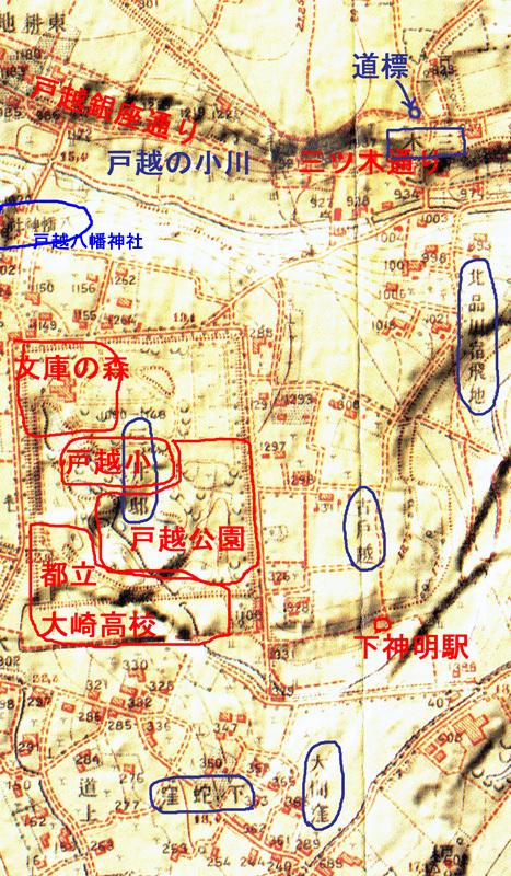 大正五年の地図