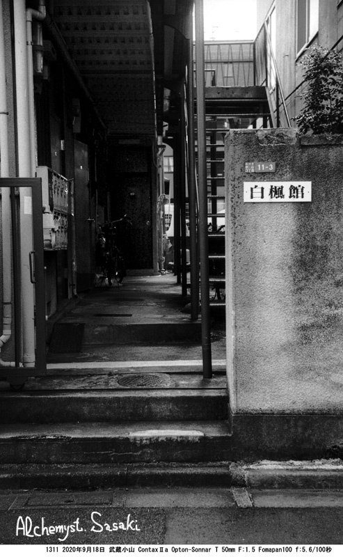 Fomapan(Ⅱf)1311-3