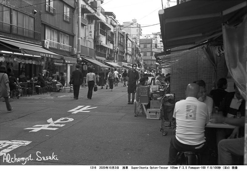 10月3日浅草散歩1316-6
