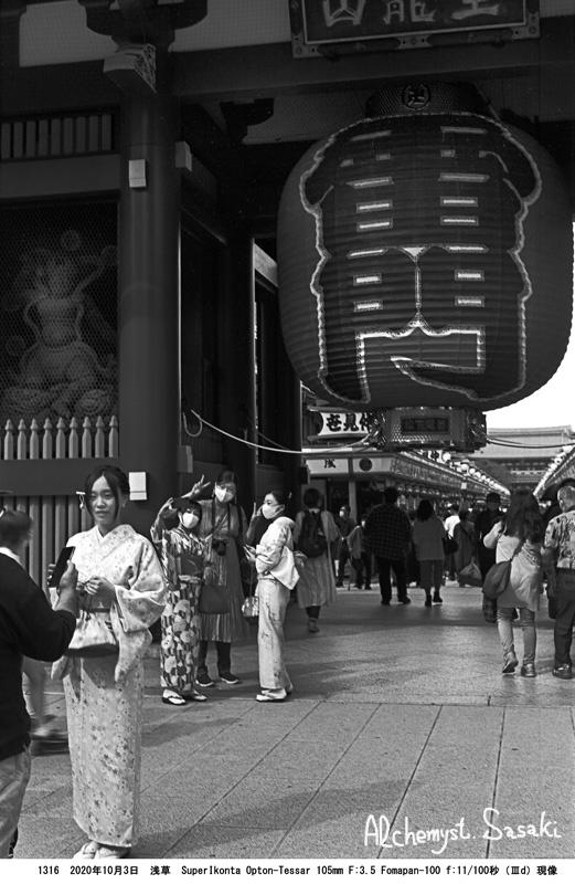 10月3日浅草散歩1316-7