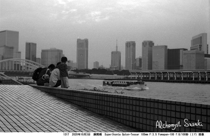 勝鬨橋1317-7