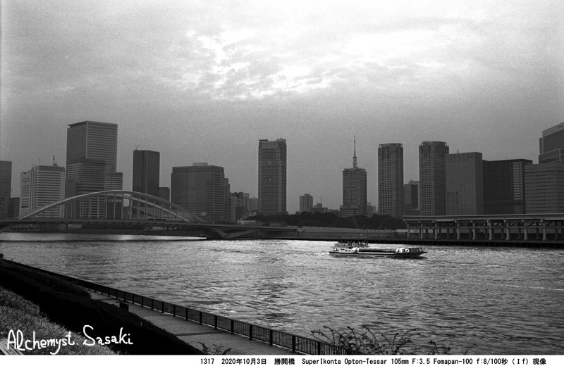 勝鬨橋1317-8