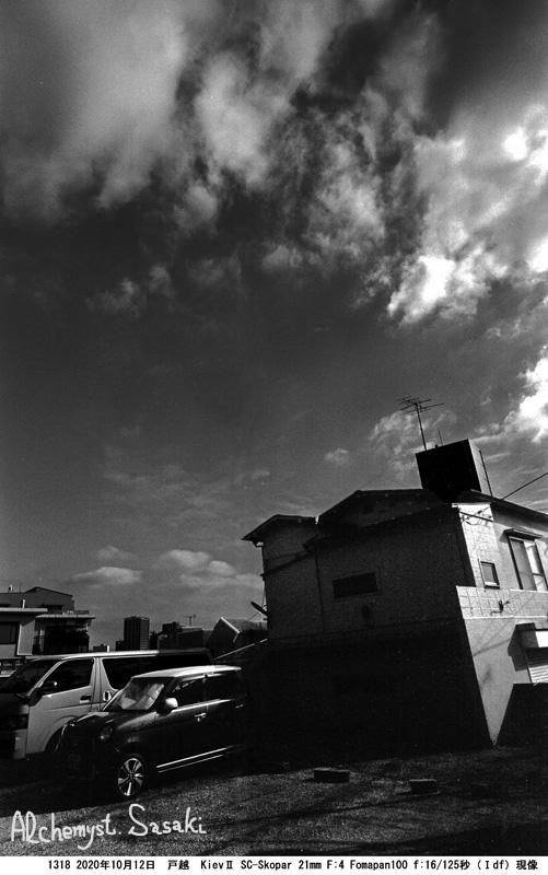 戸越大崎1318-30 Ⅱ