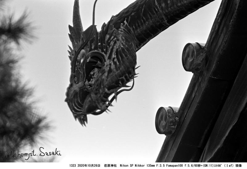 荏原神社1323-38