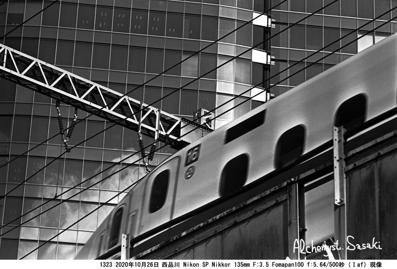 電車を撮る1323-19