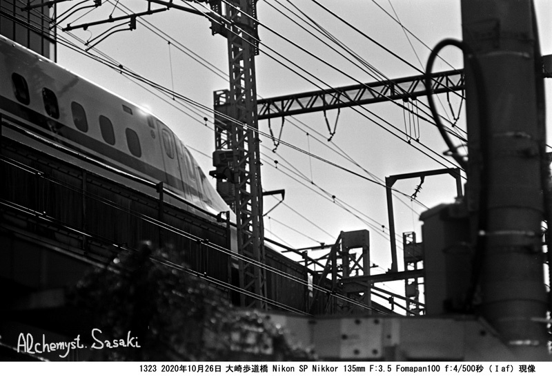 電車を撮る1323-21