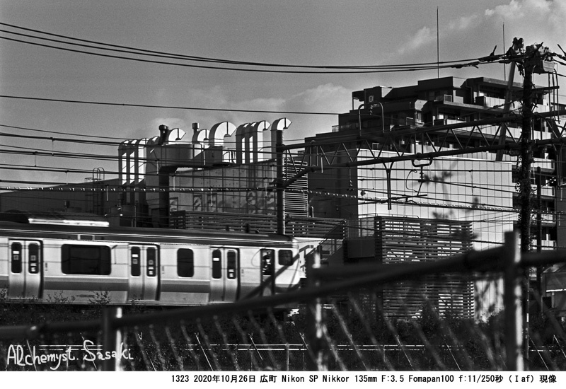 電車を撮る1323-24