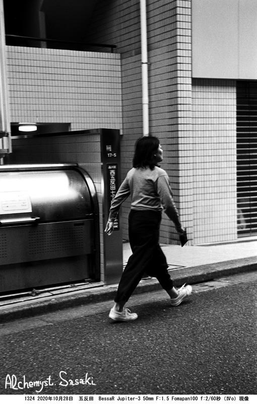 五反田散歩1324-4