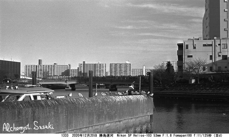 勝島運河まで1333-28