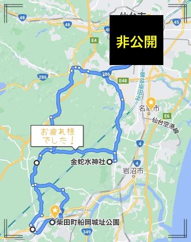200828_1.jpg