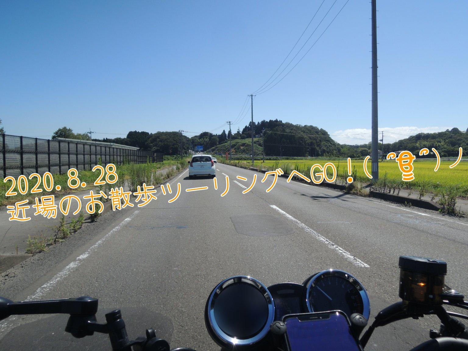 200828_2.jpg