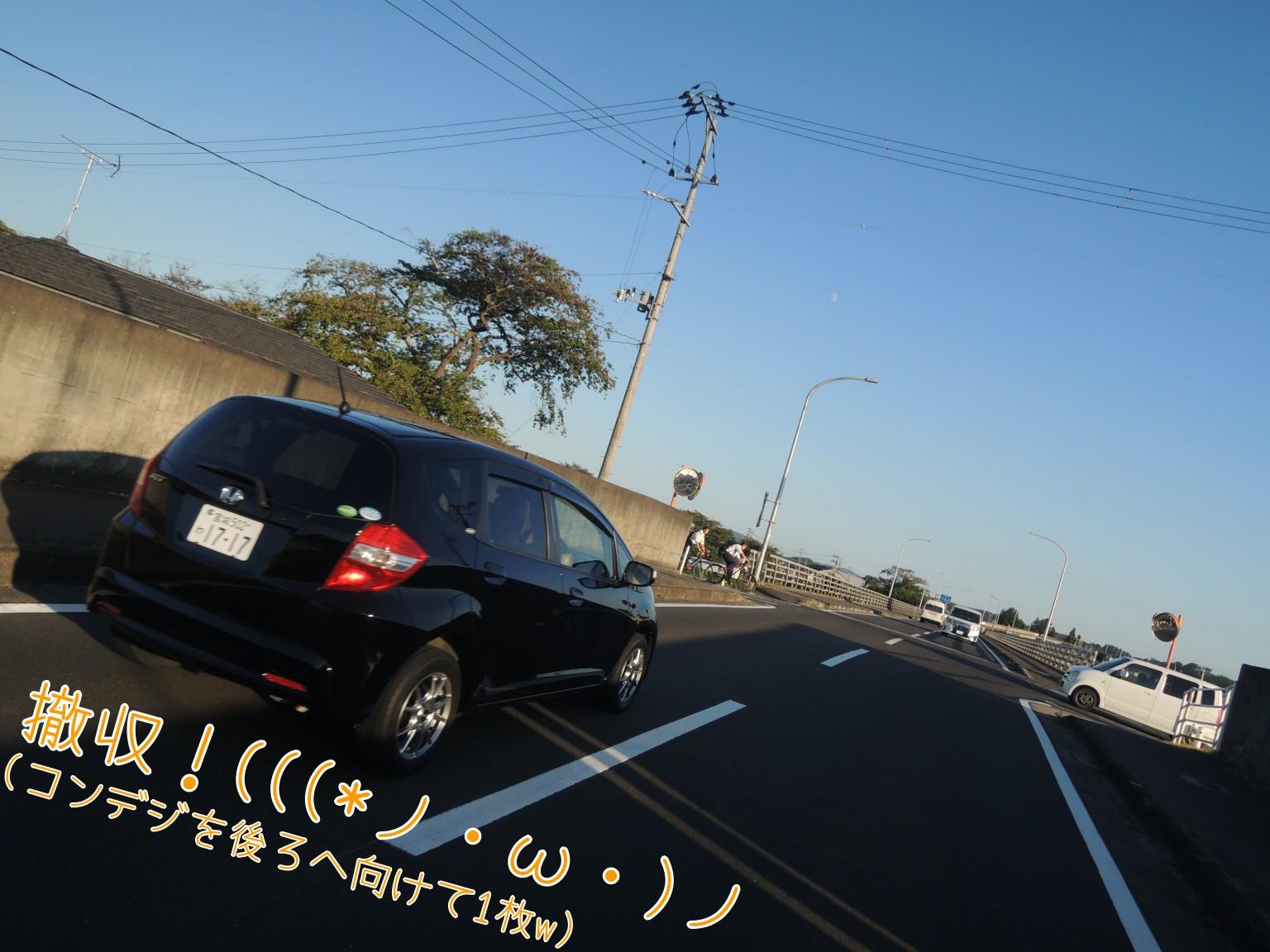 200828_33.jpg