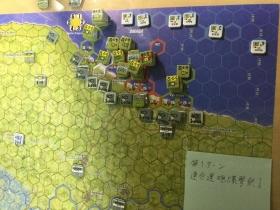 第1ターン連合軍砲爆撃終了