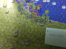 第1ターン連合軍戦闘終了