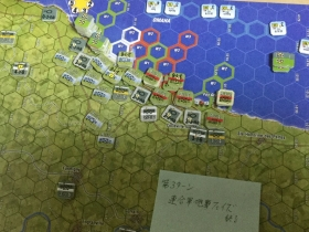 第3ターン 連合軍砲撃フェイズ終了
