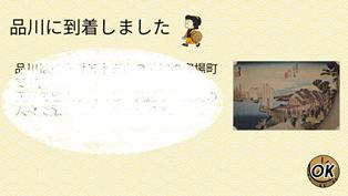 Screenshot_20200501-084205.png