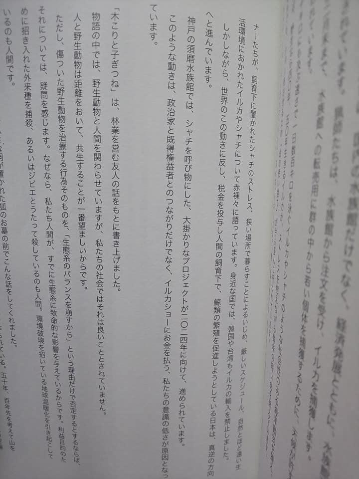 tukiiruka5.jpg