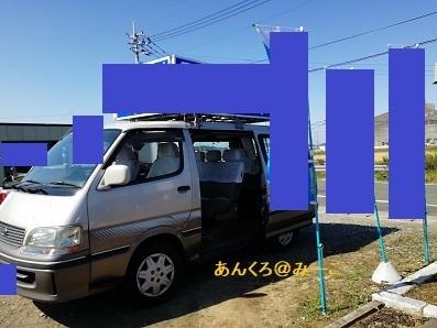 IMG_20201018_121221.jpg