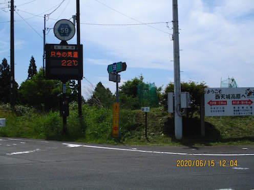 200615-13.jpg