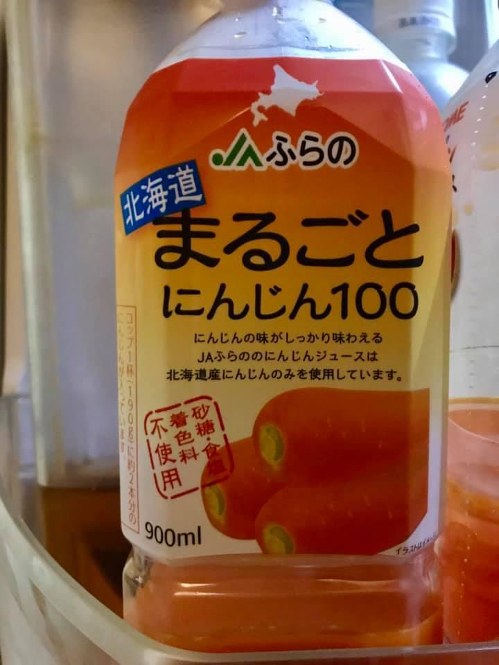 ninnjinnju200528.jpg