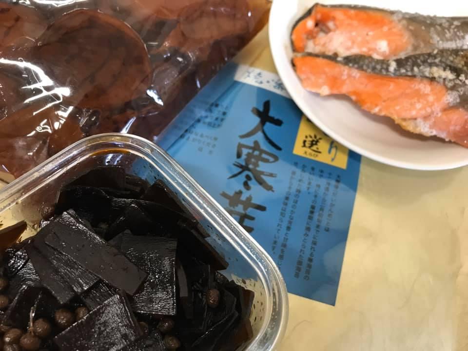 onigiri2004251.jpg