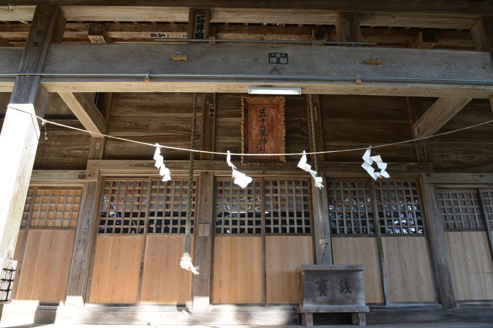 五十嵐神社-2