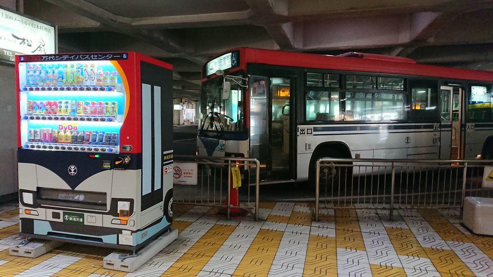 バスセンターー1