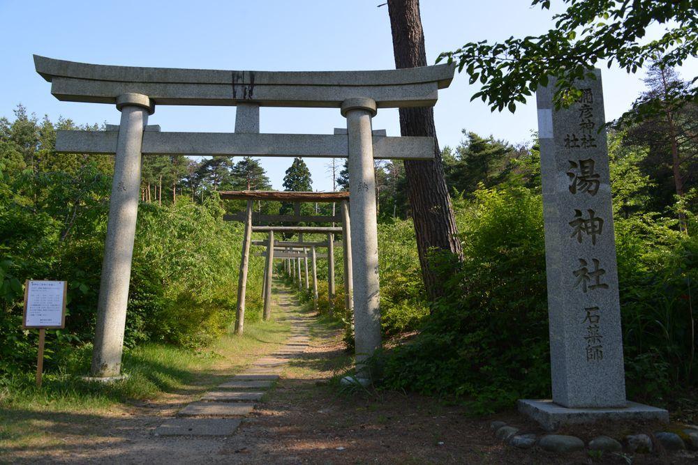 湯神社-1