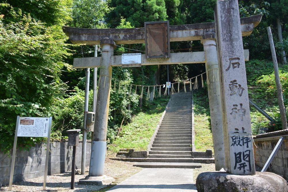 石動神社石段-1