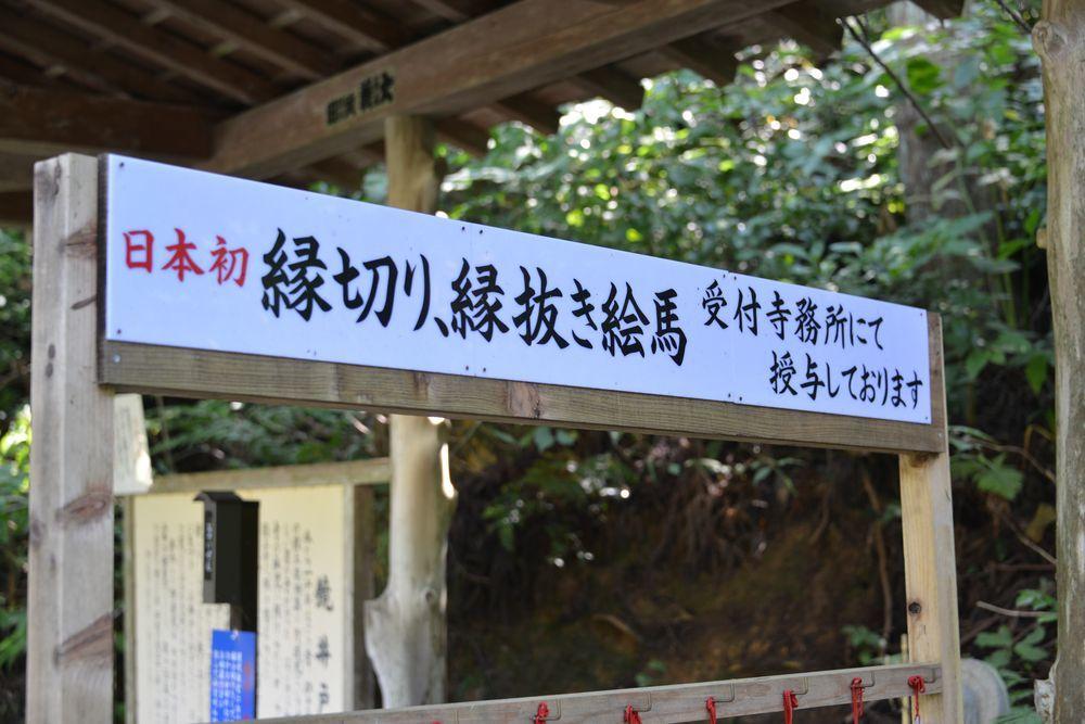 夏の国上寺-8