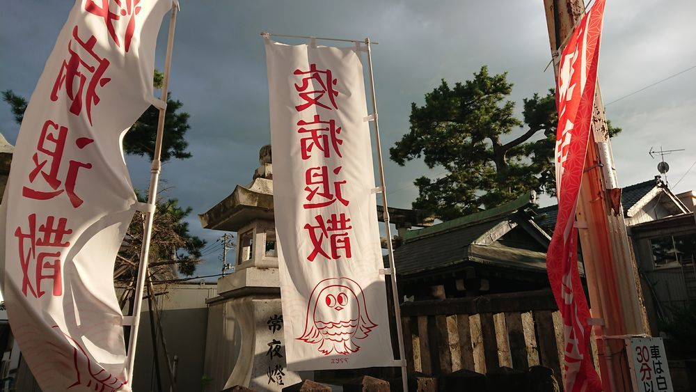 戸隠神社-2