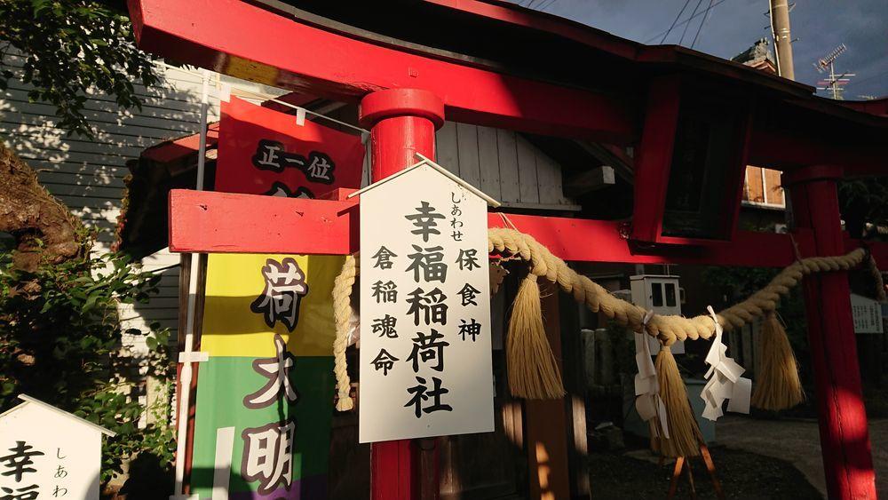 戸隠神社-7