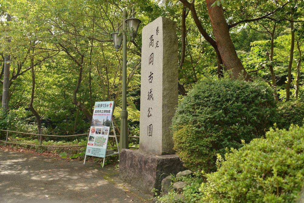 高岡城跡公園-1