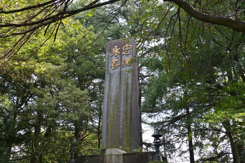 高岡古城公園Ⅱ-6
