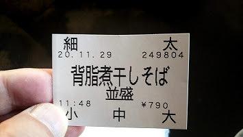 20201129_120128919.jpg
