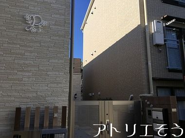 ペリウィンクル飾り設置写真 。アパート看板