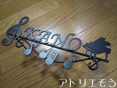 グランドピアノ・ト音記号・音符表札 。錆に強いステンレス製表札。