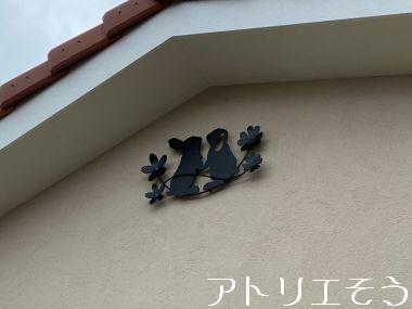 ロップイヤーうさぎと桜妻飾り 設置写真。