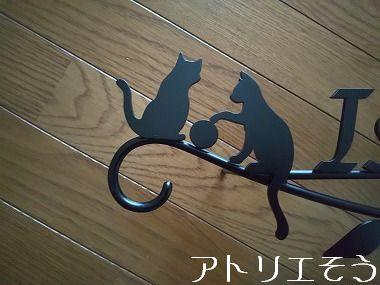 猫3匹表札 。錆に強いステンレス製表札