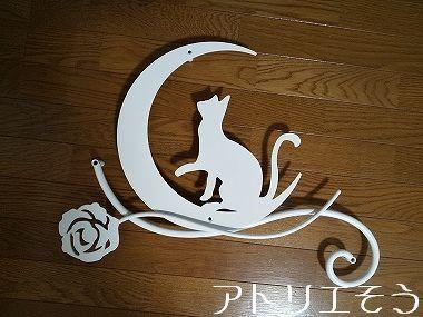 猫と薔薇妻飾り 。錆に強いステンレス製妻飾り。白塗装