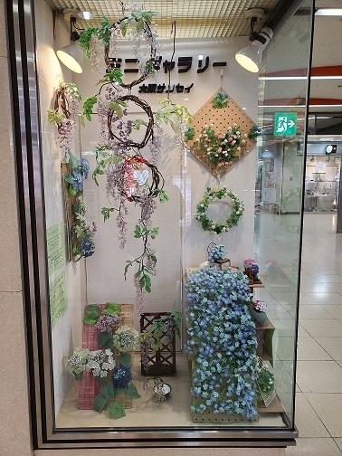 大阪サンセイ展示①