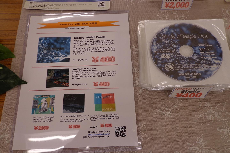 DSC02119_R.jpg