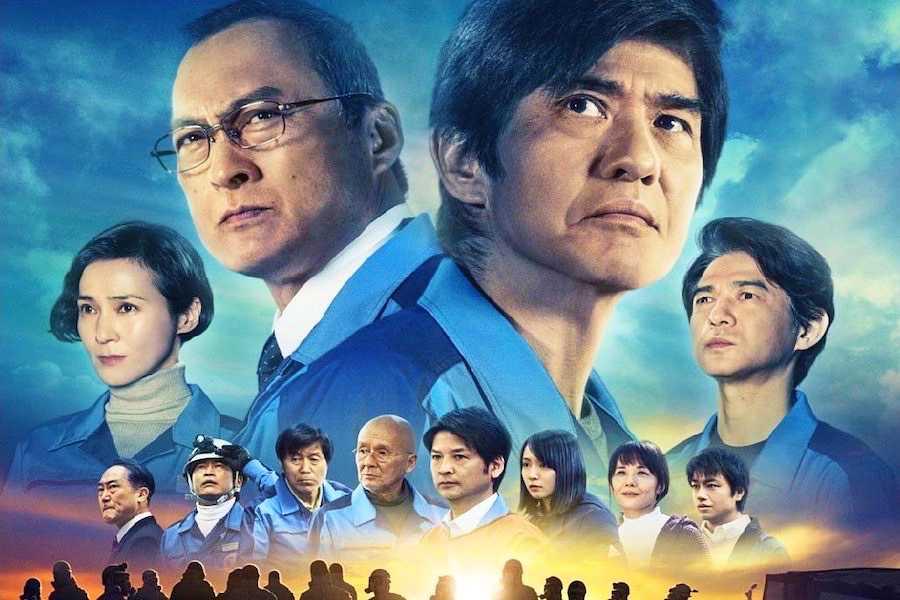 映画「Fukushima 50」
