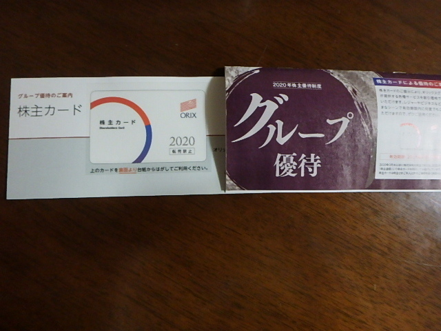 PC100328.jpg