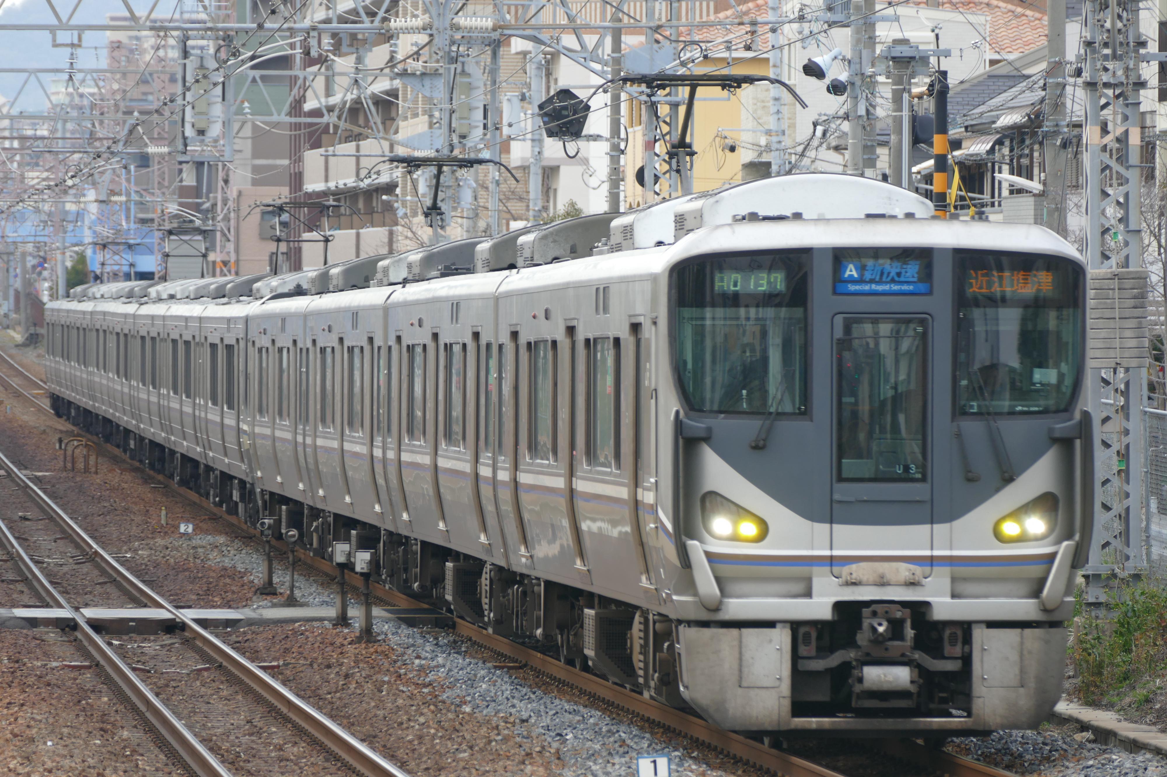 西日本旅客鉄道車両運用一覧 - 国鉄201系電車〜ラストランに向かって〜